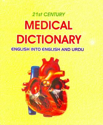 21st Century Medical Dictionary: English into English and Urdu