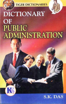 Dictionary of Public Administration