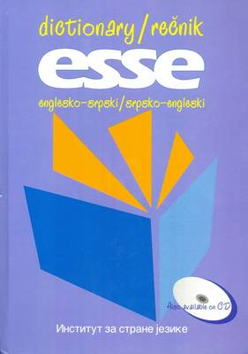 ESSE English-Serbian and Serbian-English Dictionary