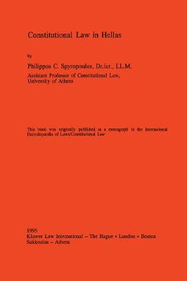 Constitutional Law in Hellas