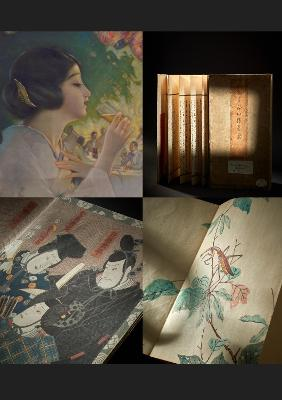 Japan's Book Donation to the University of Louvain: Japanese Cultural Identity and Modernity in the 1920s