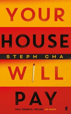 Signed Bookplate Edition - Your House Will Pay