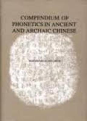 Compenduimn of Phonetics in Ancient and Archaic Chinese
