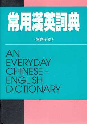 An Everyday Chinese English Dictionary