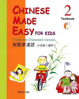Chinese Made Easy for Kids: Traditional Characters Version: Book 2: Chinese Made Easy for Kids vol.2 - Textbook (Traditional characters) Textbook