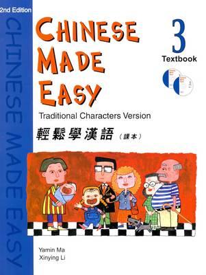 Chinese Made Easy: Traditional Characters Version: Bk. 3: Chinese Made Easy vol.3 - Textbook (Traditional characters) Textbook