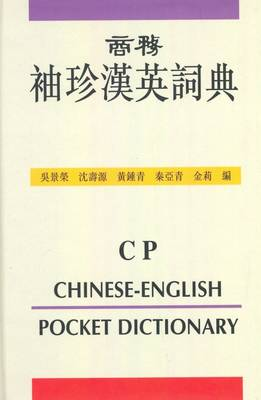 Chinese-English Pocket Dictionary: In Characters and Roman