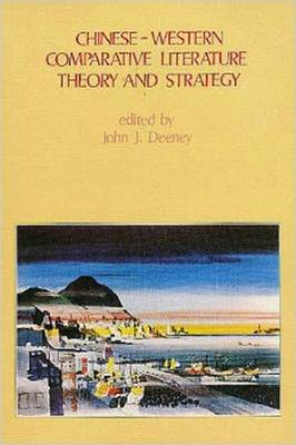 Chinese-Western Comparative Literature: Theory & Strategy