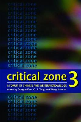 Critical Zone 3 - A Forum of Chinese and Western Knowledge