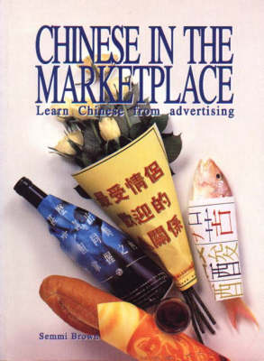 Chinese in the Market Place: Learn Chinese from Advertising