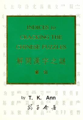 Cracking the Chinese Puzzles - indices to…