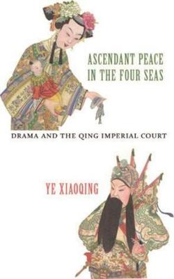 Ascendant Peace in the Four Seas: Drama and the Qing Imperial Court