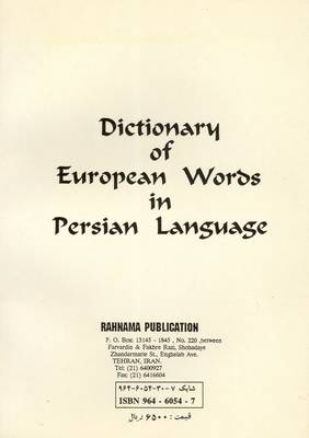 Dictionary of European Words in the Persian Language