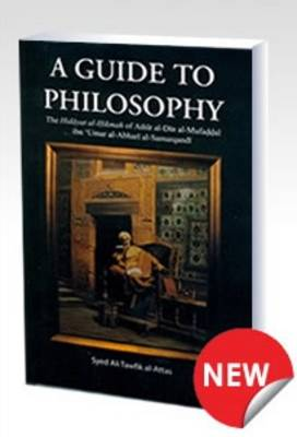 A Guide to Philosophy: The History of Islamic Philosophy