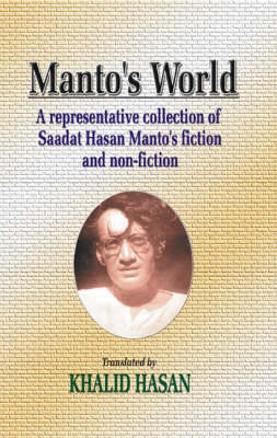 Manto's World