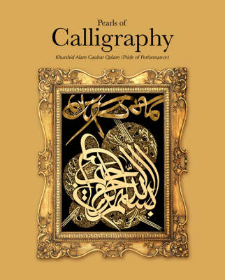 Pearls of Calligraphy: The Sacred Art of Islam