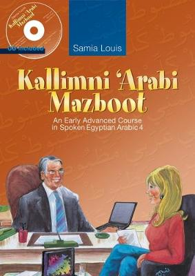 Kallimni 'Arabi Mazboot: An Early Advanced Course in Spoken Egyptian Arabic 4