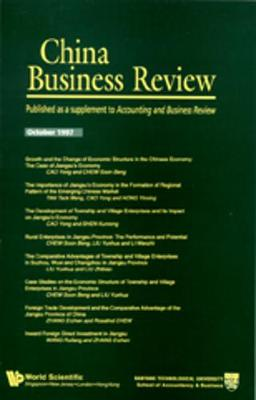 China Business Review 1997: A Supplement Of The Accounting And Business Review