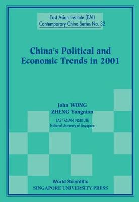 China's Political And Economic Trends In 2001