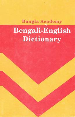 Bangla Academy Bengali-English Dictionary