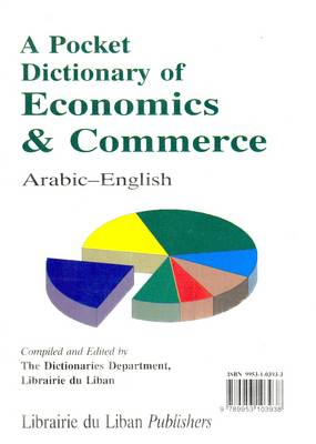 A pocket dictionary of economics and commerce - Arabic>English